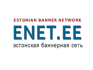 Интернет реклама Эстонии